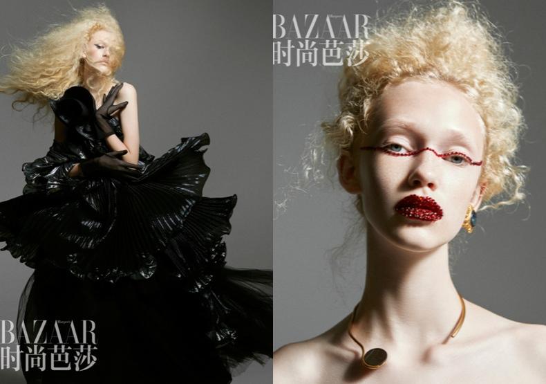 1563546247portfolio_wide2_1moon_models_airita_harpers_bazaar_2018_093_2moon_models_airita_harpers_bazaar_2018_093