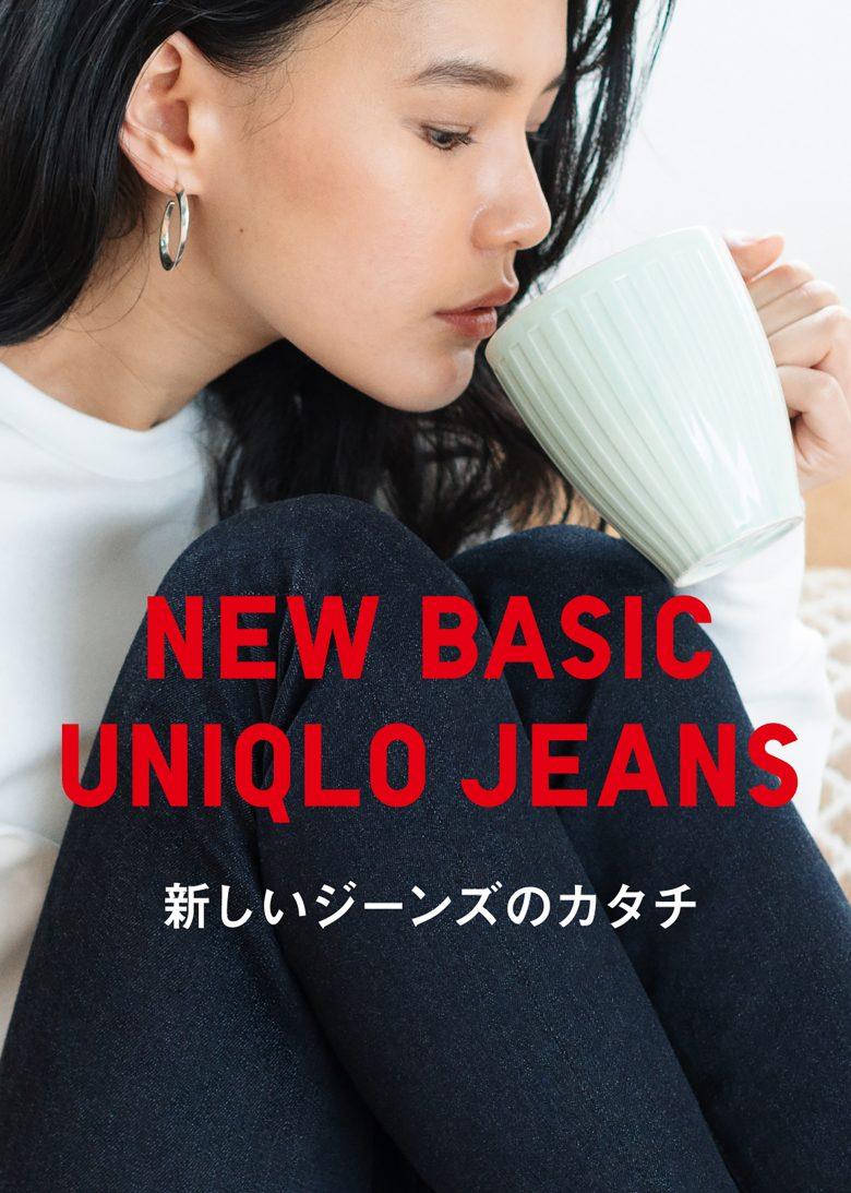 uniqlo_20fw_editorial_a_design_0804